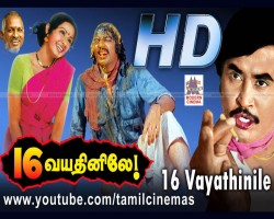 16 Vayathinile Movie