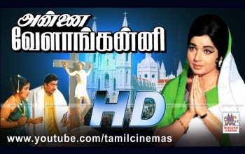 Annai Velankanni Movie
