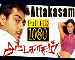 Attagasam Movie