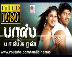 Boss Engira Baskaran Full Movie