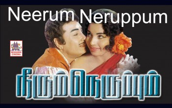 Neerum Neruppum Full Movie
