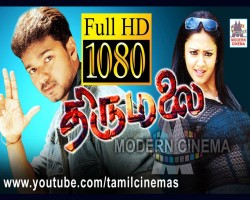 Thirumalai Movie