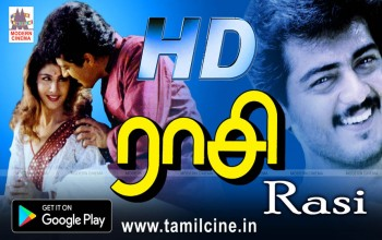 Raasi Movie HD