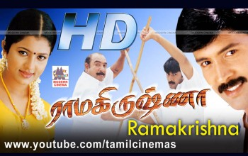 Rama Krishna Movie