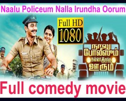 Naalu Policeum Nalla Irundha Oorum Movie