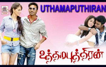 Uthamaputhiran Movie