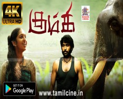 Kumki Full Movie