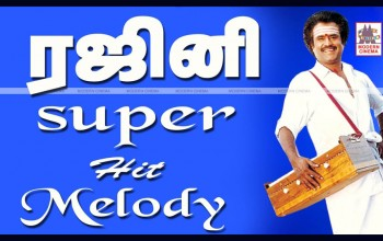 Rajini Melody Songs