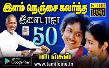 Ilaiyaraja  50 Love Songs