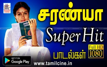 Saranya  Super Hit Songs