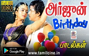 Arjun Birthday Songs