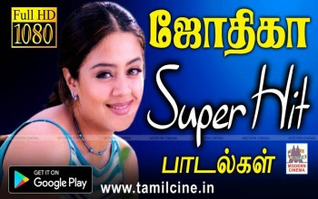 Jyothika Hit Songs