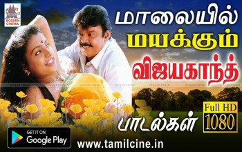 Malaiyil Vijayakanth Songs