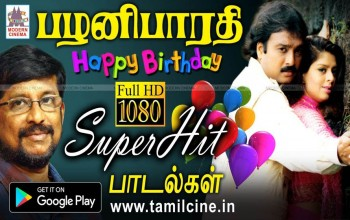 Palani Bharathi Super Hit Songs