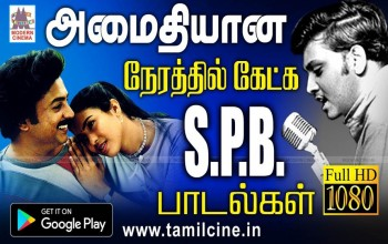 SPB Melody Songs