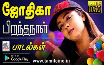 Jyothika Super Hit Songs