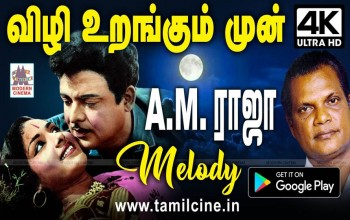AM Raja Melody