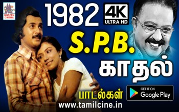 1982 SPB Melody Songs