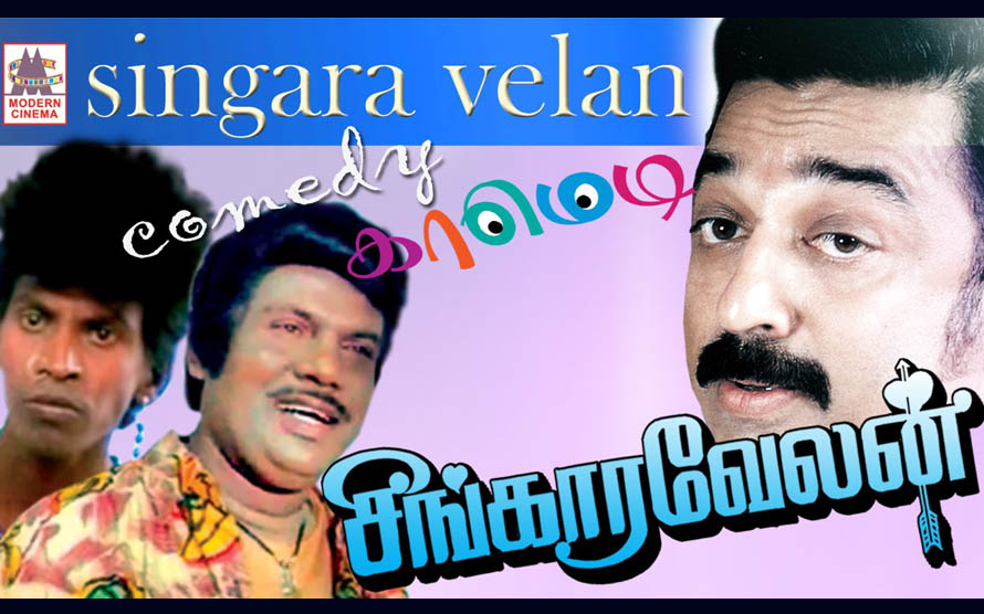singaravelan super hit comedy