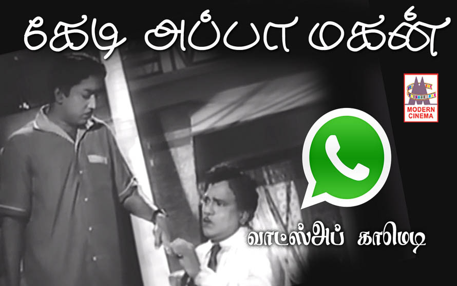 MR Radha Comedy