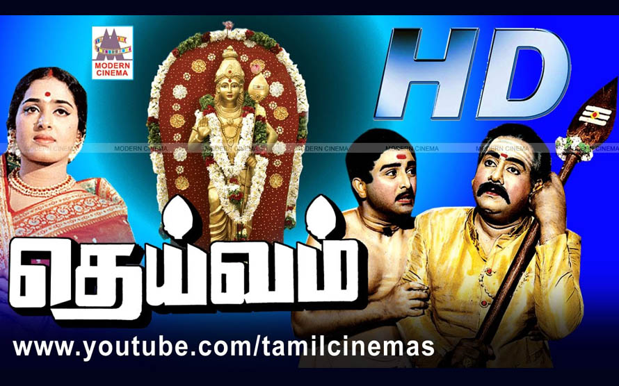 Deivam Tamil Movie