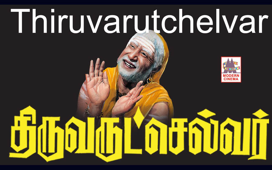 Thiruvarutchelvar Movie