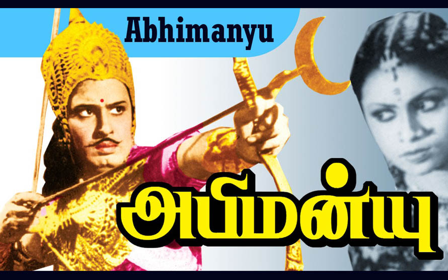 Abhimanyu Full Movie