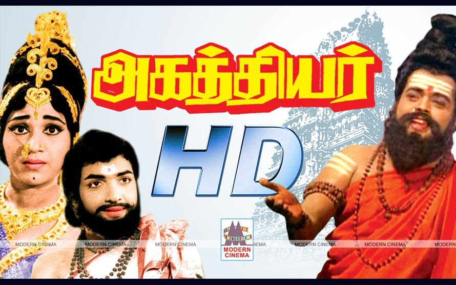 Agathiyar Movie