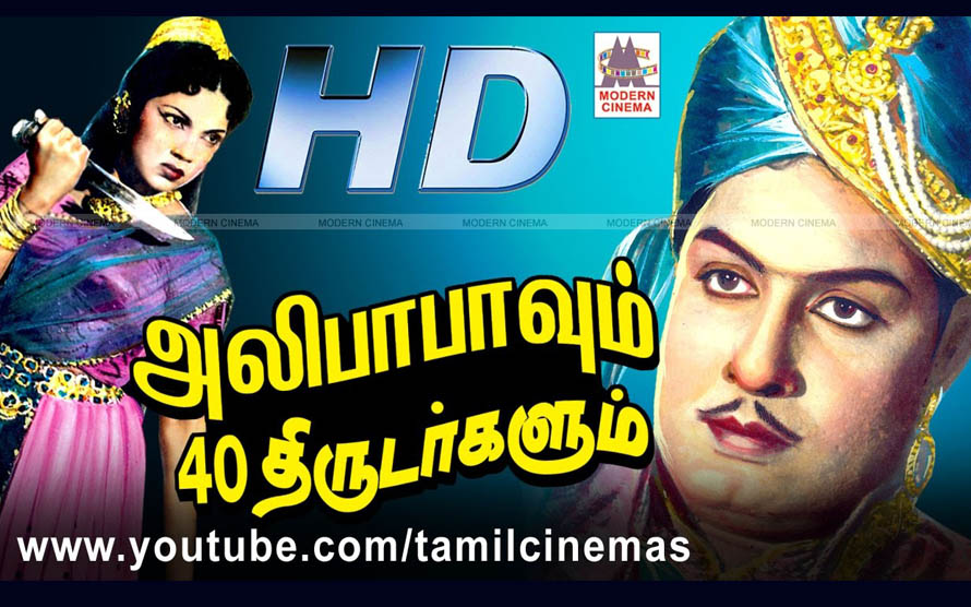 Alibabavum 40 Thirudargalum Full Movie