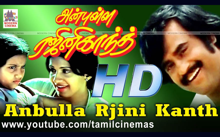 Anbulla Rajinikanth Movie
