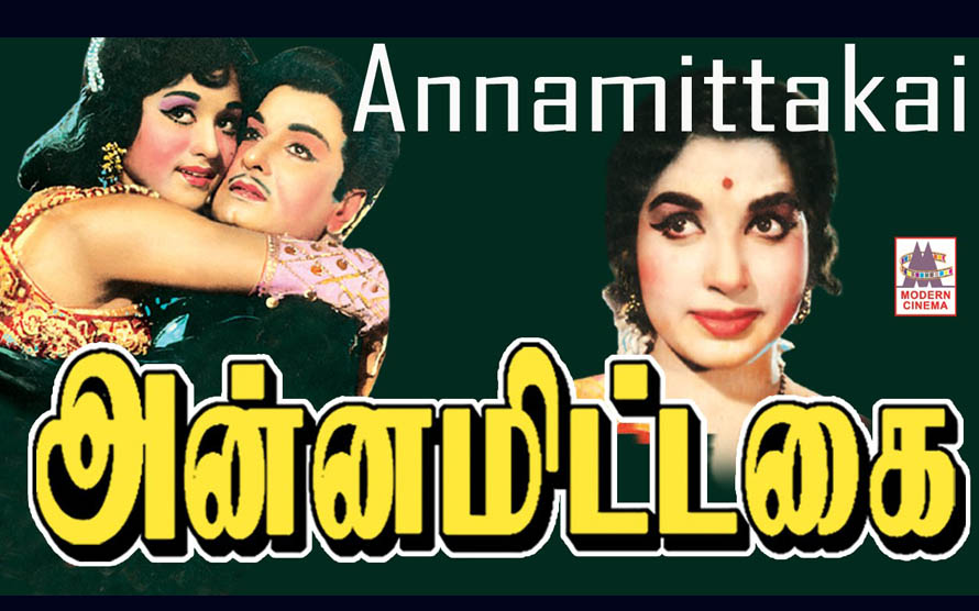 Annamitta Kai Full Movie