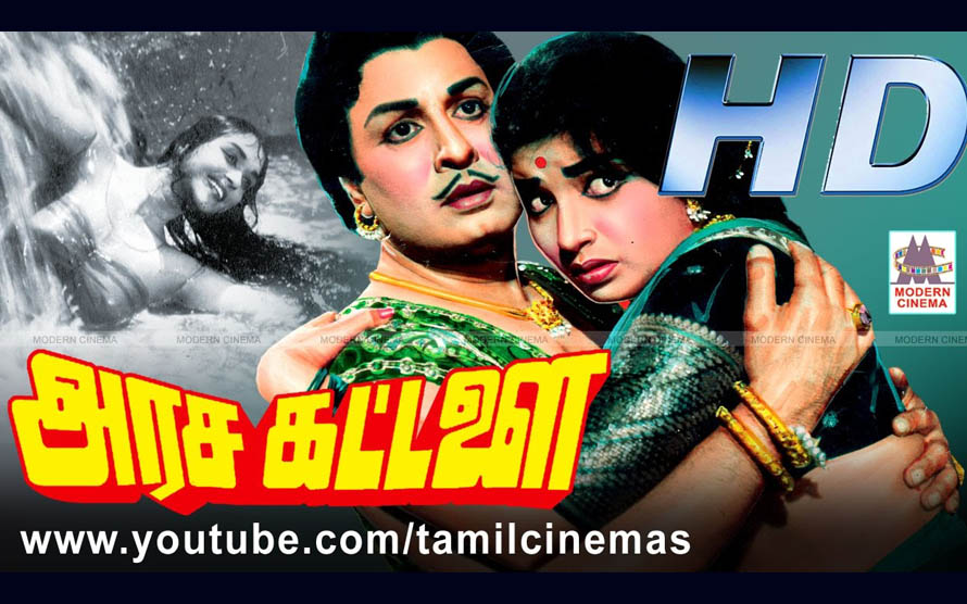 Arasa Kattalai Movie