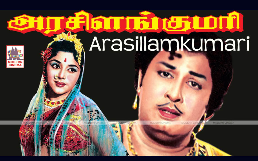 Arasilankumari Full Movie