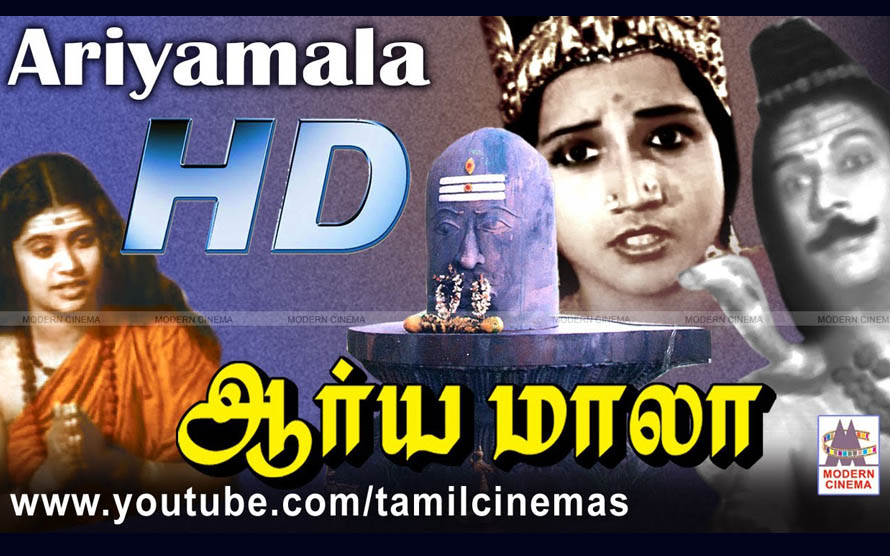 Aaryamala Movie