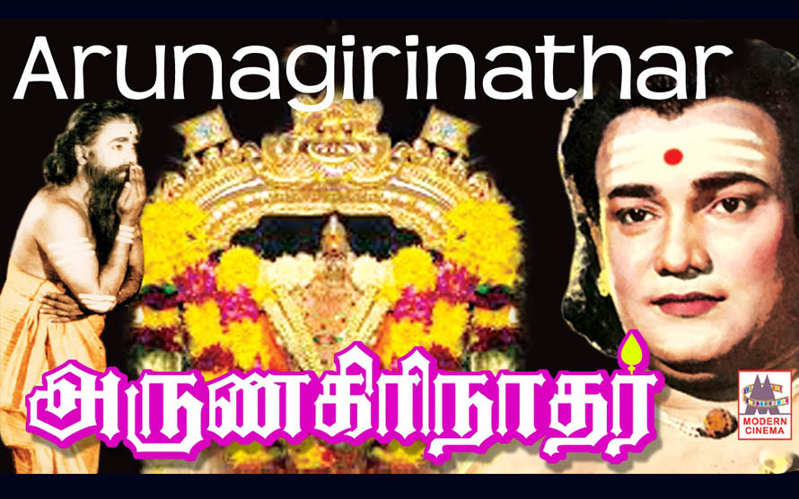 Arunagirinathar Movie