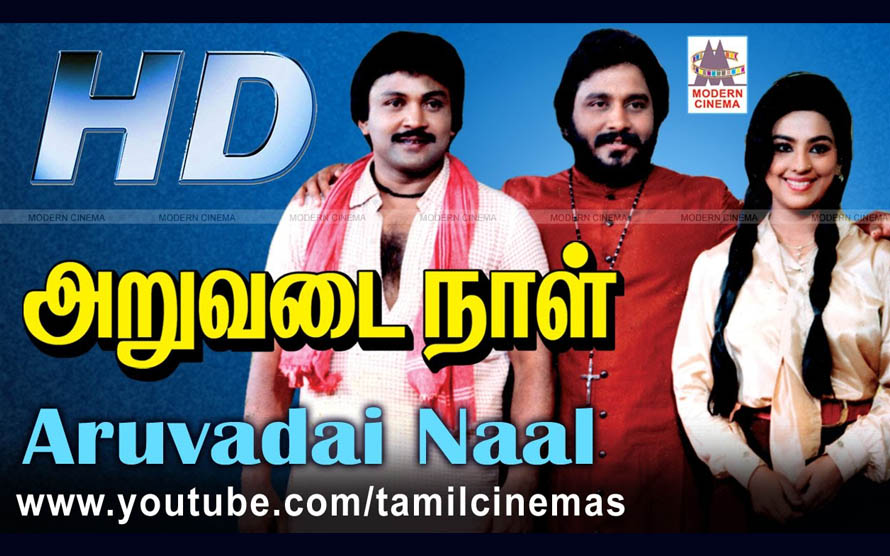 Aruvadai Naal Movie