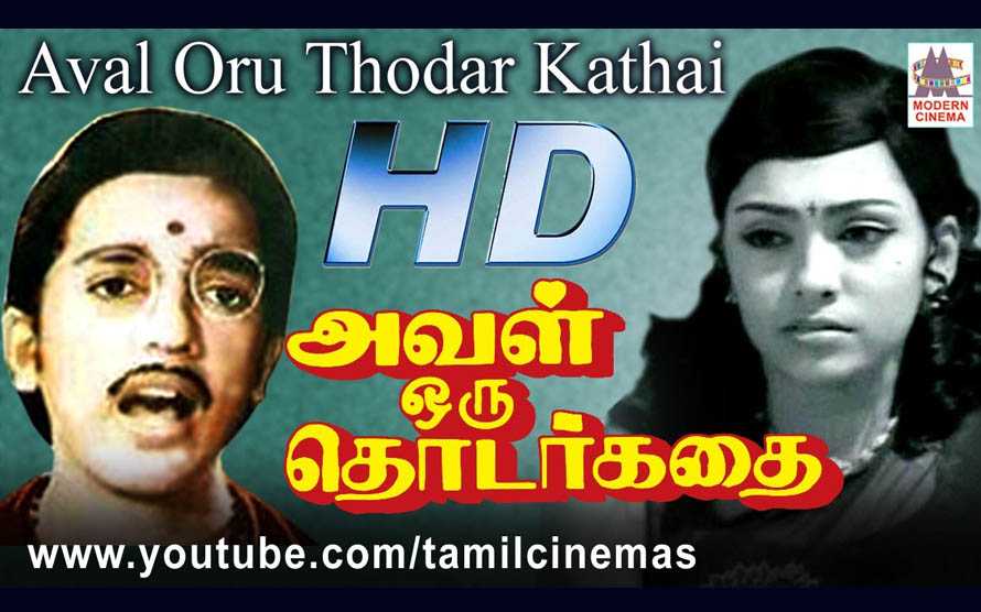 Aval Oru Thodarkathai Movie