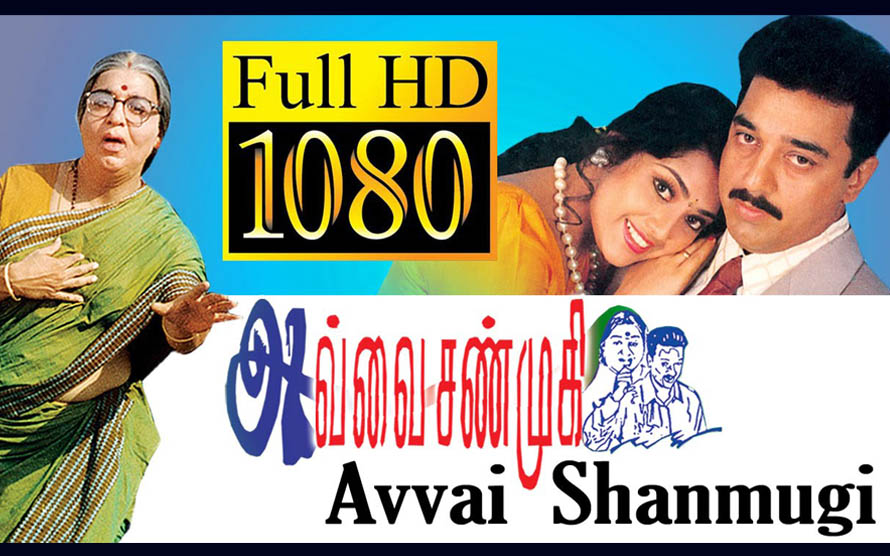 Avvai Shanmugi Movie