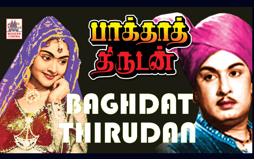Baghdad Thirudan Full Movie