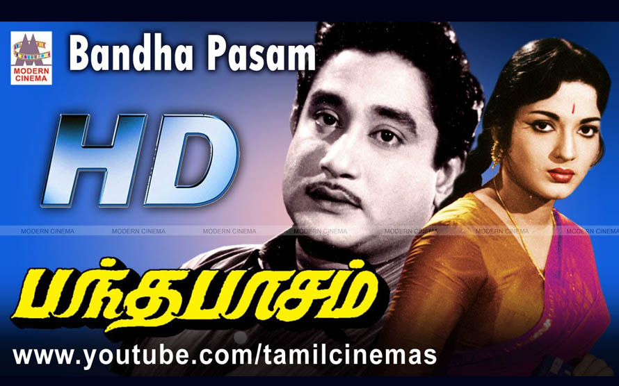 Bandha Pasam Movie