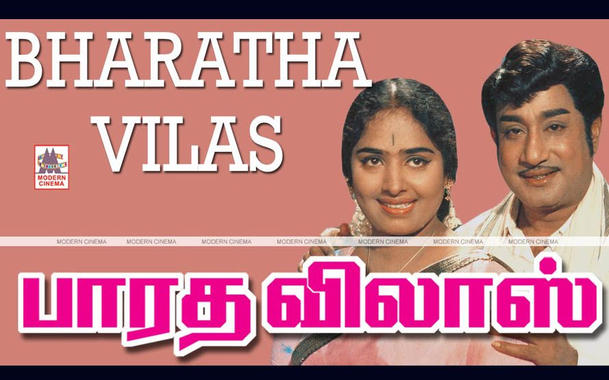 Bharatha Vilas Movie