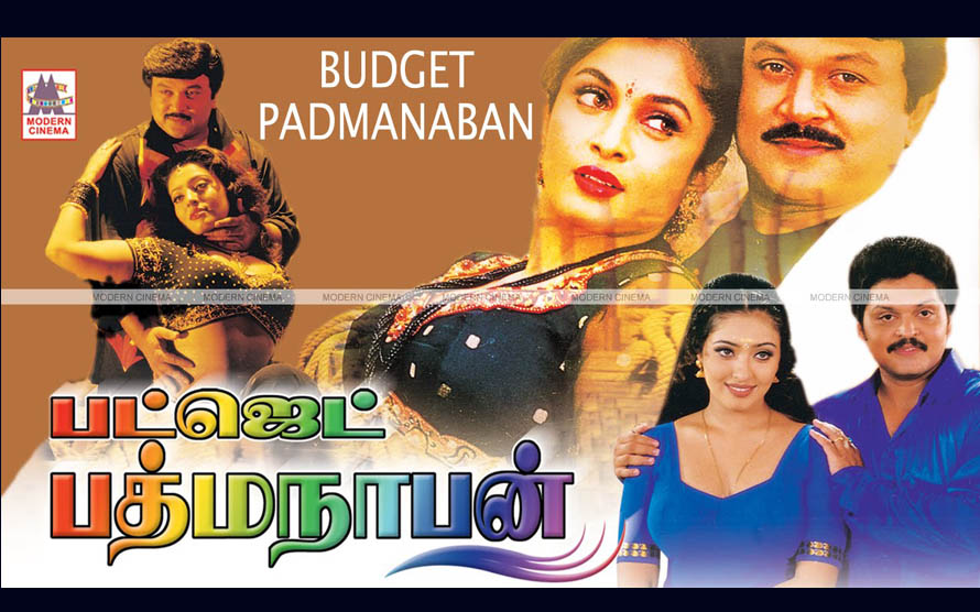 Budget Padmanaban Movie