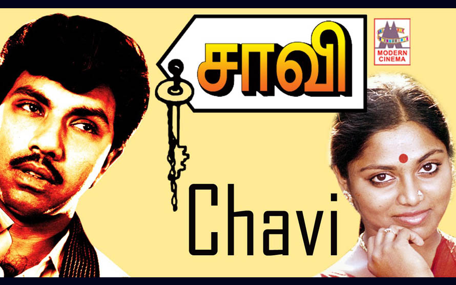 Chavi movie