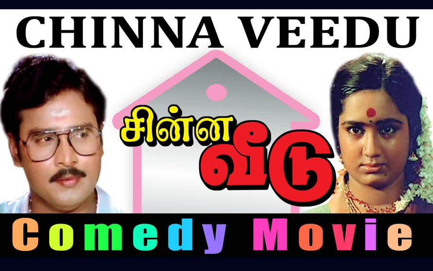 Chinna Veedu Movie