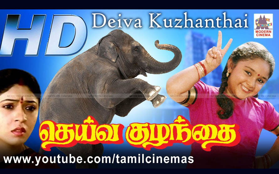 Deiva Kuzhanthai Movie