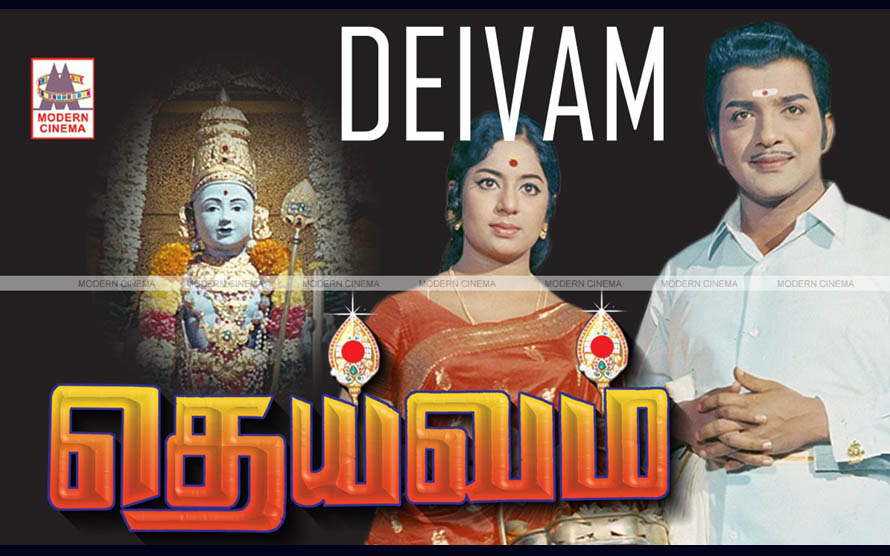 Deivam Movie