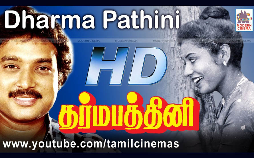 Dharma Pathini Movie