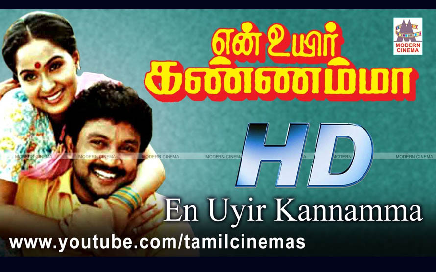 En Uyir Kannamma Movie