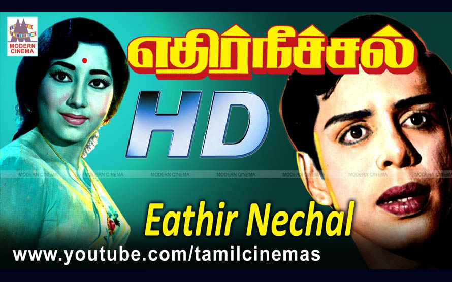 Ethir Neechal Movie