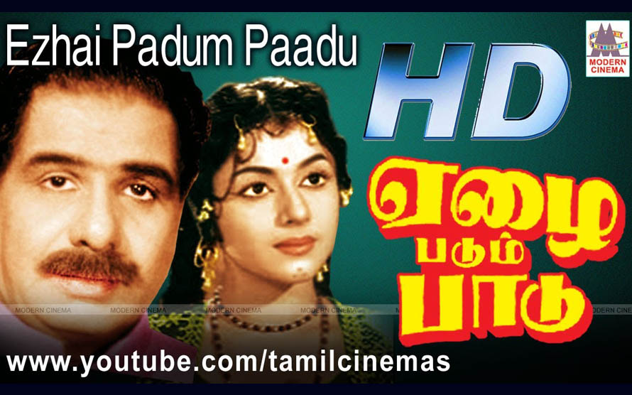 Ezhai Padum Paadu Movie